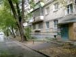Екатеринбург, Narodnoy voli st., 76: приподъездная территория дома