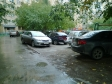 Екатеринбург, ул. Куйбышева, 84/2: условия парковки возле дома