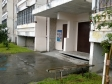 Екатеринбург, ул. Народной воли, 113: приподъездная территория дома