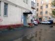 Екатеринбург, 8th Marta st., 150: приподъездная территория дома