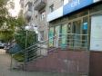 Екатеринбург, 8th Marta st., 146: положение дома