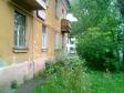 Екатеринбург, Shchors st., 92А к.6: положение дома