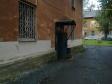Екатеринбург, Shchors st., 92А к.7: приподъездная территория дома