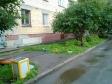 Екатеринбург, ул. Сурикова, 47: приподъездная территория дома