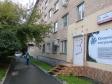 Екатеринбург, Surikov st., 47: положение дома