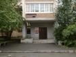 Екатеринбург, Shchors st., 112: приподъездная территория дома