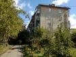 Екатеринбург, Sukholozhskaya str., 5: положение дома