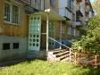 Екатеринбург, ул. Сухоложская, 7: приподъездная территория дома