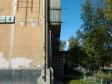 Екатеринбург, Ferganskaya st., 4: положение дома
