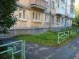 Екатеринбург, ул. Ферганская, 10: приподъездная территория дома