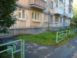 Екатеринбург, Ferganskaya st., 10: приподъездная территория дома