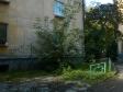 Екатеринбург, ул. Ферганская, 10: положение дома