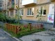 Екатеринбург, ул. Агрономическая, 43: приподъездная территория дома