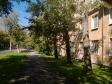 Екатеринбург, Agronomicheskaya st., 41: положение дома