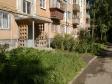 Екатеринбург, Sukholozhskaya str., 13: приподъездная территория дома