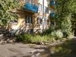 Екатеринбург, ул. Сухоложская, 11: приподъездная территория дома