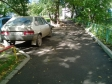 Екатеринбург, Agronomicheskaya st., 34: условия парковки возле дома