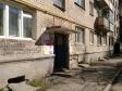 Екатеринбург, Agronomicheskaya st., 42: приподъездная территория дома