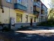 Екатеринбург, Agronomicheskaya st., 48: положение дома
