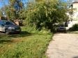 Екатеринбург, ул. Агрономическая, 50: условия парковки возле дома