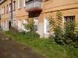 Екатеринбург, ул. Агрономическая, 56: приподъездная территория дома