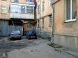 Екатеринбург, Sanatornaya st., 10: приподъездная территория дома