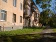 Екатеринбург, Sanatornaya st., 10: положение дома