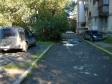 Екатеринбург, ул. Санаторная, 8: условия парковки возле дома