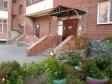 Екатеринбург, ул. Ляпустина, 11: приподъездная территория дома
