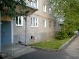 Екатеринбург, ул. Санаторная, 37: приподъездная территория дома