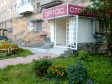 Екатеринбург, Patris Lumumba st., 38: приподъездная территория дома