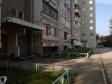 Екатеринбург, Lyapustin st., 15: приподъездная территория дома