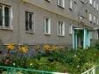 Екатеринбург, ул. Санаторная, 35: приподъездная территория дома