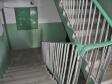 Екатеринбург, Sanatornaya st., 35: о подъездах в доме