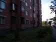 Екатеринбург, пер. Дизельный, 33: положение дома