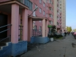 Екатеринбург, Eskadronnaya str., 29: приподъездная территория дома