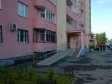 Екатеринбург, ул. Эскадронная, 31: приподъездная территория дома