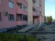 Екатеринбург, Eskadronnaya str., 31: приподъездная территория дома