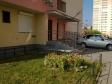 Екатеринбург, Dizelny alley., 40: приподъездная территория дома