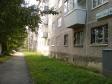 Екатеринбург, ул. Ляпустина, 60: положение дома