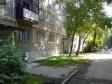 Екатеринбург, ул. Эскадронная, 37: приподъездная территория дома