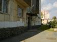 Екатеринбург, ул. Газетная, 63: приподъездная территория дома