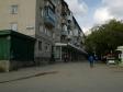 Екатеринбург, Gazetnaya st., 34: положение дома