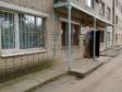 Екатеринбург, Eskadronnaya str., 5А: приподъездная территория дома