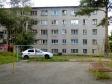 Екатеринбург, Eskadronnaya str., 5А: положение дома