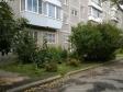 Екатеринбург, Kraevoy alley., 1: приподъездная территория дома