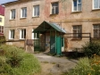 Екатеринбург, Eskadronnaya str., 5: приподъездная территория дома