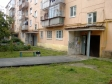 Екатеринбург, Gazetnaya st., 36: приподъездная территория дома