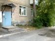 Екатеринбург, ул. Патриса Лумумбы, 48: приподъездная территория дома