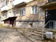 Екатеринбург, Patris Lumumba st., 50: приподъездная территория дома